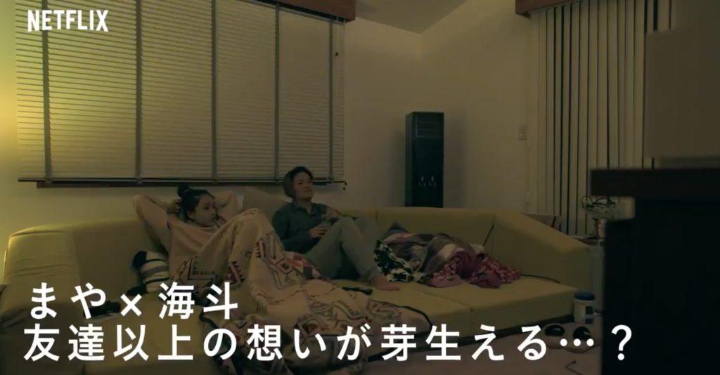 木佐貫まやと中田海斗