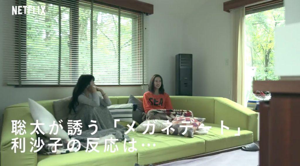 谷川利沙子と田中優衣