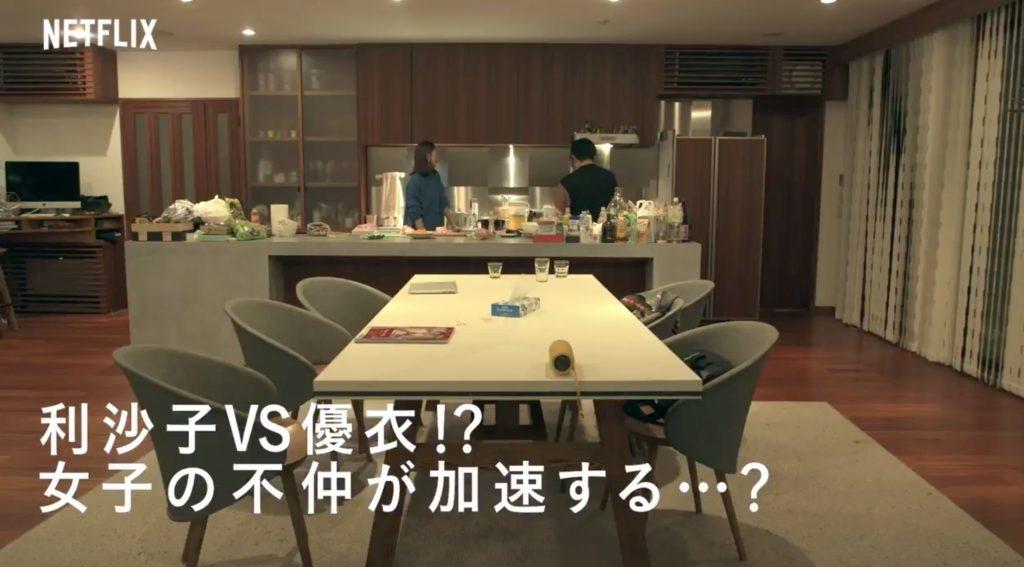 谷川利沙子と和田理生