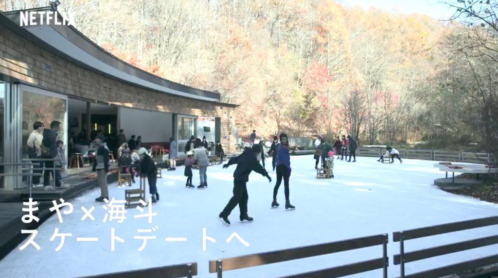 アイススケートデート