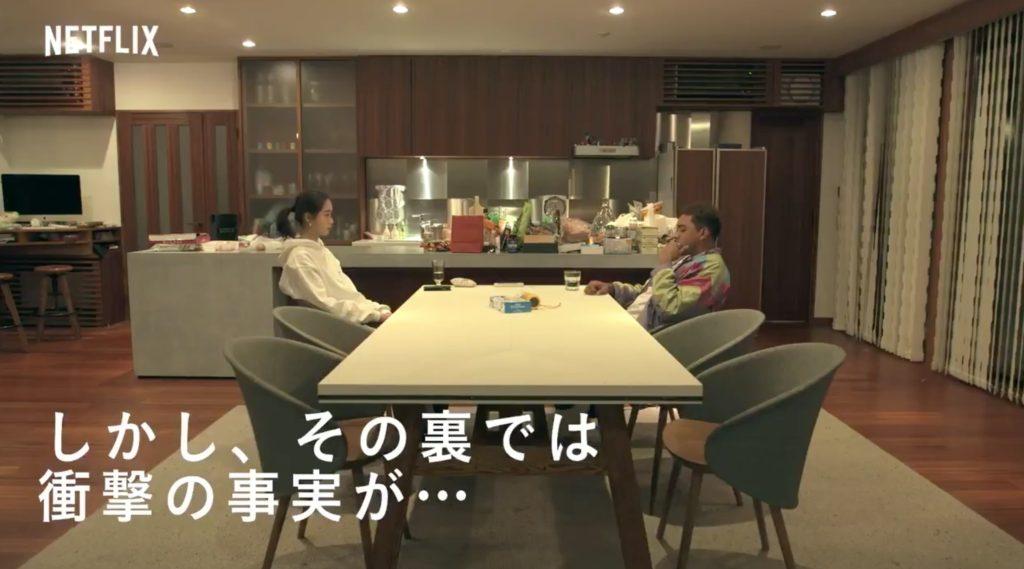 谷川利沙子と福田愛大